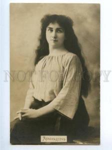 151164 Sigrid ARNOLDSON Swedish OPERA Star Long Hair PHOTO old