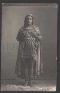 111808 TRETYAKOV Russian OPERA Star AIDA vintage PHOTO 1914