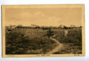 132921 PALESTINE Jewish Ein-Ganim Vintage russia postcard