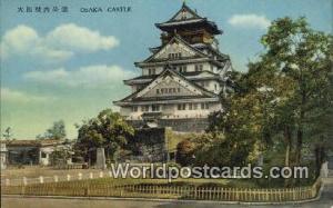 Osaka Castle Japan  Osaka Castle