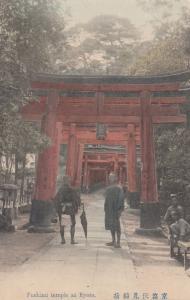 KYOTO, Japan , 00-10s; Fushimi Temple