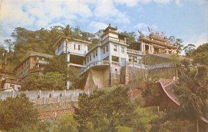 Shenkuoh Shriive Mucher Taiwan China Unused