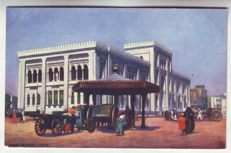 P268 JLs old tucks postcard egypt arab museum cairo