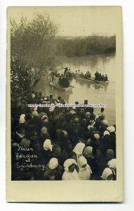aj0084 - River Jordan at Epiphany - postcard