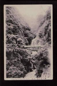 074081 JAPAN Waterfall of Nunobiki Kobe Vintage PC