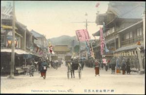 japan, KOBE, Daikokuza front Nanko Temple (1910s)