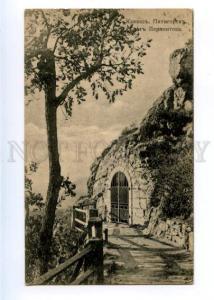 178338 RUSSIA CAUCASUS Pyatigorsk grotto LERMONTOV Scherer