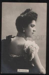3102765 VASILIEVA Belle Russia BALLET Star DANCER vintage PHOTO