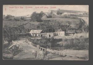 094289 CAUCASUS Military Georgian road Dushet Vintage PC