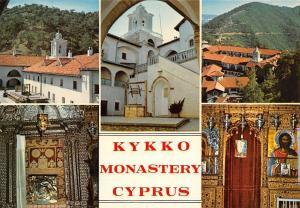 Cyprus Kykko Monastery multiviews Monastero Fountain General view