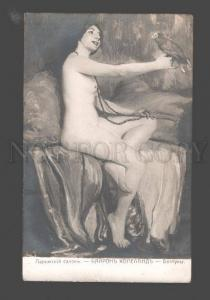 088848 NUDE Young Woman & PARROT by BAYNON-COPELAND old SALON