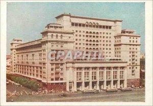 Postcard Modern Mockba