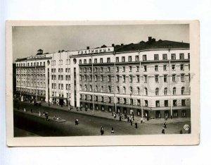 285083 USSR Leningrad Oktyabrskaya Hotel Vintage photo PC