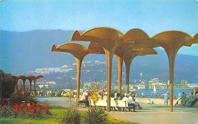 Russia Crimea Yalta Ukraine Sea Embankment (quay), decorative beach umbrellars