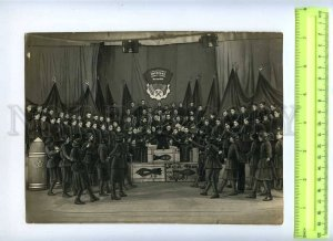 230143 WWII USSR war Dance song ensemble retouched photo