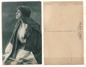 JUDAICA PALESTINE POSTCARD 1921 A BEDOUIN GIRL