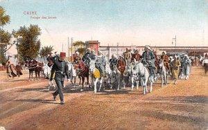 Troupe des Aniers Egypt, Egypte, Africa Unused