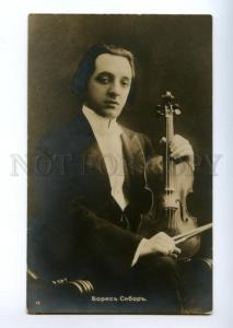 139374 Boris SIBOR Russian Jewish VIOLINIST vintage PHOTO RARE