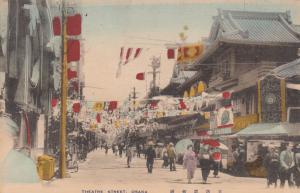 OSAKA , Japan , 00-10s ; Theatre Street