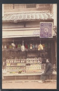 Japan Postcard - Japanese Shop and Shopkeeper   T9851
