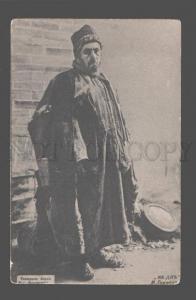 084161 Russia Tatar Asan Vishnevskiy in drama of Gorkij Old PC