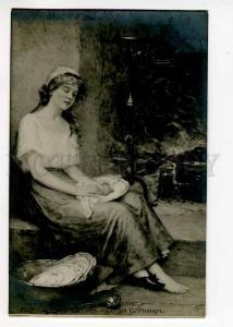 264294 CINDERELLA Dream by RICHARD Vintage SALON PC
