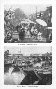 Japanese Funeral in Tokio, Native Boats, Yokohama, Japan c1910s Vintage Postcard