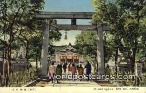 Kobe Japan Minatogawa Shrine  Minatogawa Shrine
