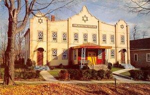 Judaic, Jewish Synagogue Post Card Liberty Street Synagogue Monticello, New Y...