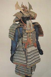 Japanese Military Armour Edo Period Calgary Museum Exhibit Postcard