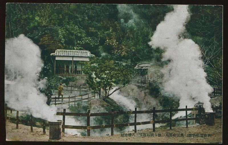 Vintage Japan Postcard Beautiful Hot Springs  B3960