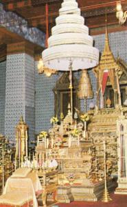 Thailand Audience Hall Amarindra Temple Craft Thai Vintage Postcard
