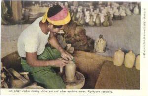 Making China Pot a Ryukyuan Speciality, Ryukyu Islands, Japan
