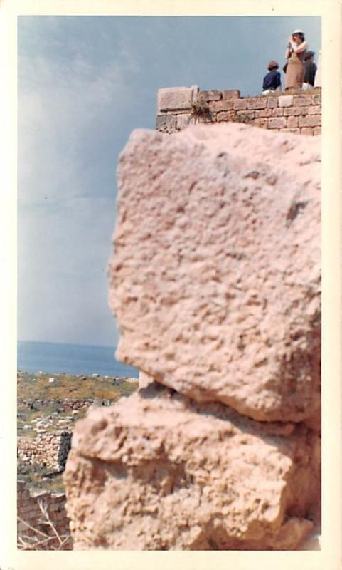 Byblos, Lebanon Postcard, Carte Postale non postcard backing, Dated 4-11-1966...