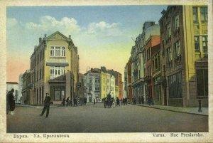 bulgaria, VARNA Варна, Rue Preslavska (1920s) Postcard