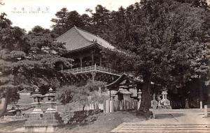 Japan Old Vintage Antique Post Card Temple Nara, Real Photo Unused