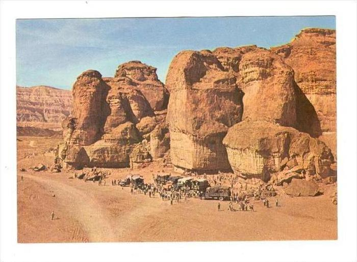 King Solomon's Pillars Near Eilat, Israel, Asia, 1950-1970s