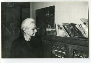 d3140440 VOYNICH Famous WRITER w/ Books Old photo card