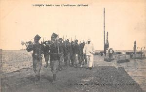 Gabon Libreville - Les Tiraillears defilant, Riflemen, trumpets