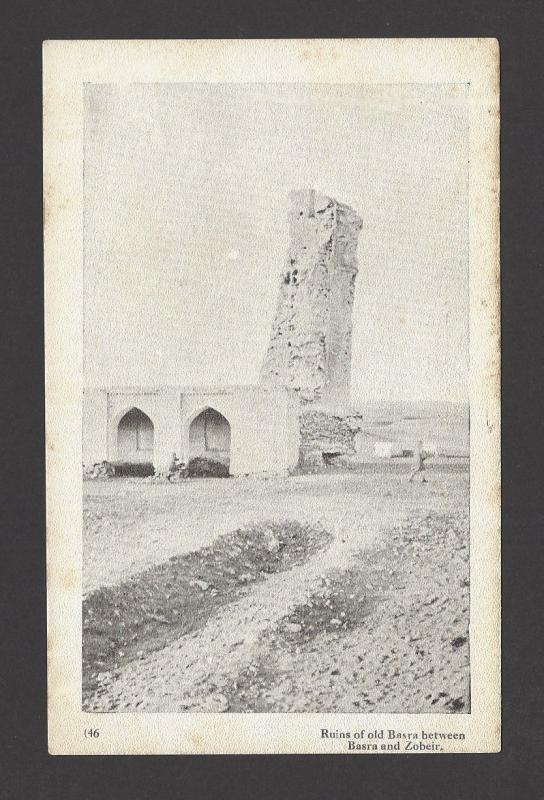 Iraq vintage postcard Ruins of old Basra between Basra & Zobeir