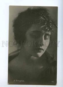 233754 Vera KHOLODNAYA Russia MOVIE Star ACTRESS Vintage Photo