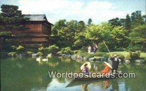 Garden, Kyoto Tokyo Japan Unused