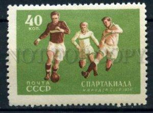 504513 USSR 1956 year Spartakiad stamp Soccer Football