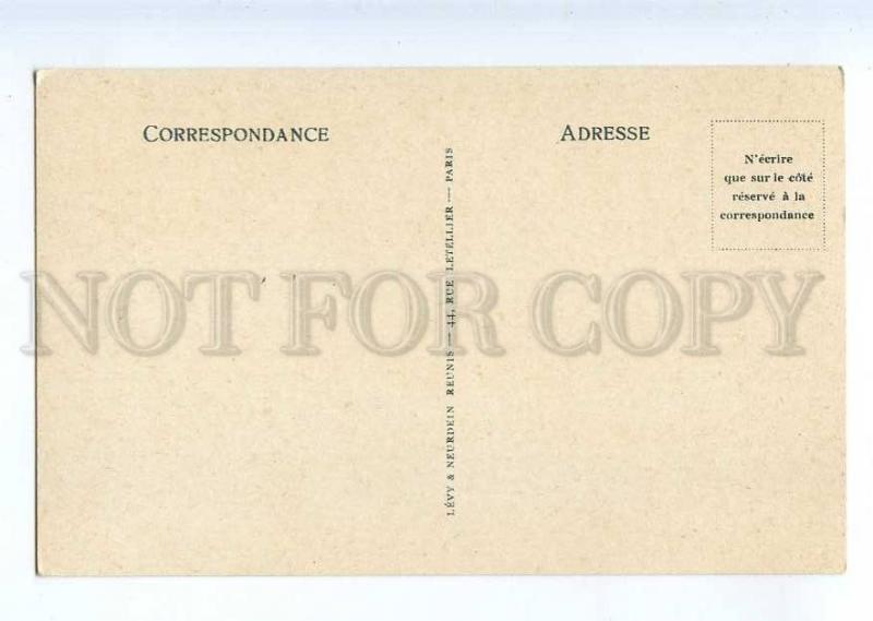 235713 FRANCE MENTON native types on DONKEY Vintage postcard