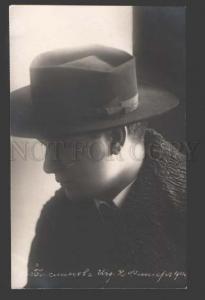 112864 BAKLANOV Russian OPERA Singer BARITON Vintage PHOTO