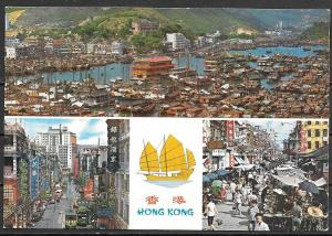 1976 Hong Kong, multiple views, mailed to USA
