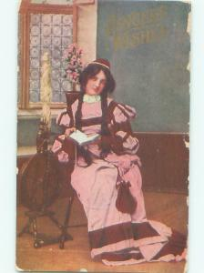 Pre-Linen PRETTY GIRL IS READING HER BOOK BY SPINNING WHEEL AB8029