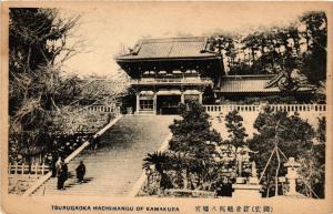 CPA Tsurugaoka Hachimangu of Kamakura JAPAN (725861)