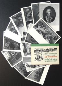 530005 RUSSIAN ARMY Alexander Suvorov Museum MILITARY Uniform SET 16 cards 1966