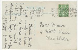 London; Imperial Institute 0450 RP PPC 1926 PMK, To Miss Mason, Wimbledon